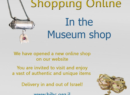 Shopping online in the Museum shop!