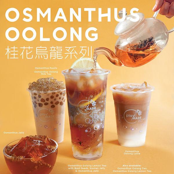 Osmanthus - Social.jpg