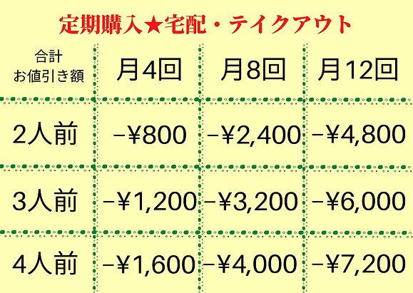 ¥700.jpg