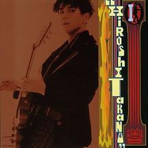 I [ai] (1993)