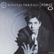 RING (1989)