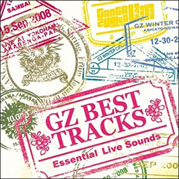 GZ BEST TRACKS (2009)