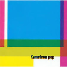 Kameleon pop (2011)