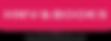 header_new_logo01_20171211.png