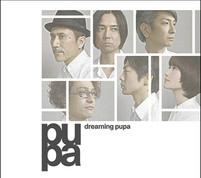 dreaming pupa (2010)