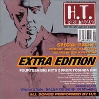 EXTRA EDITION (1997)
