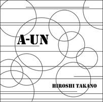 A-UN (2018)