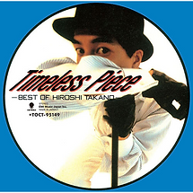 TImeless Piece (1992)