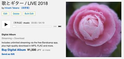 スクリーンショット 2021-05-07 22.01.39.png