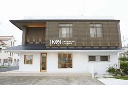 ikoi_front (1)