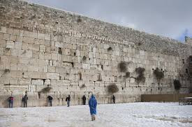Wailing Wall at Jerusalem