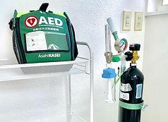 AEDと酸素.jpg