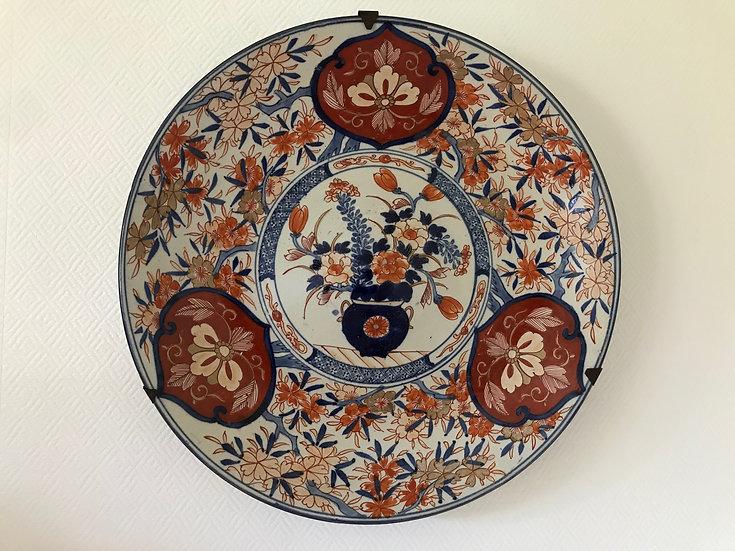 Très grand plat en porcelaine d' Imari début du XIX ème 41 cm
