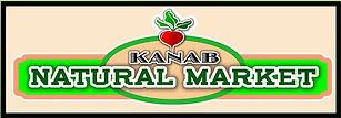 Kanab Natural Market.jpg