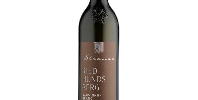 Sauvignon Blanc Privat Ried Hundsberg 2017