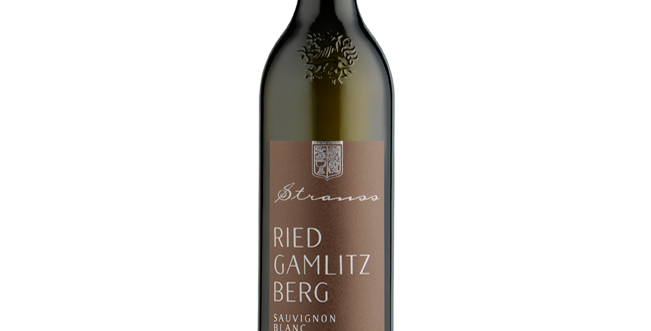 Sauvignon blanc Reserve Ried Gamlitzberg 2017