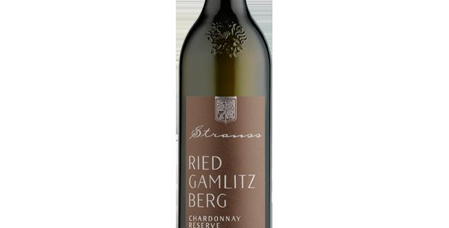 Chardonnay Reserve Ried Gamlitzberg 2017