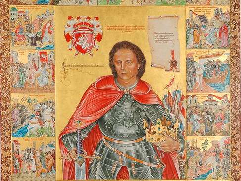 Life of Grand Duke Vitaŭt