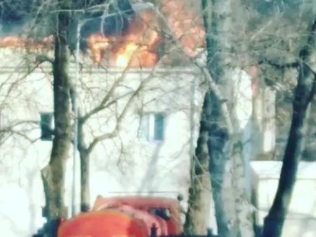 В парке Горького пожар