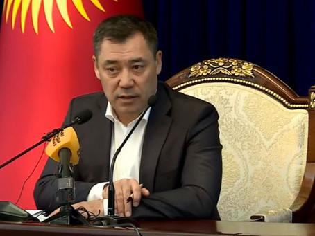Зелёный свет для Киргизии в России