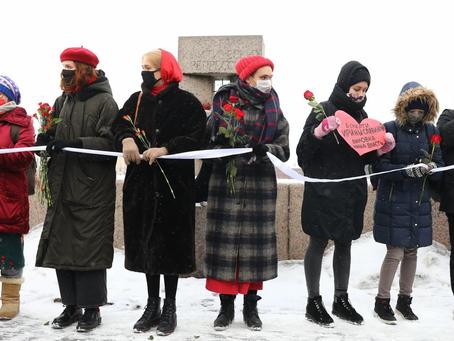 В Москве и Петербурге прошли акции в поддержку Юлии Навальной