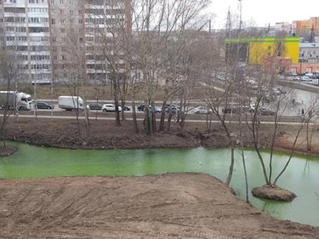 Сразу две реки в России были загрязнены