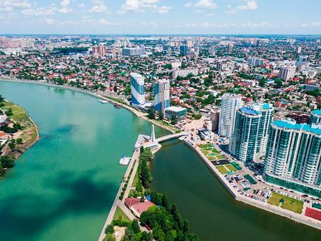 Названы самые комфортные для жизни города России