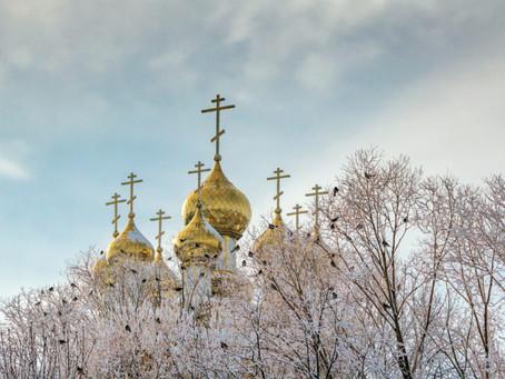 Православная дружина создана в Москве