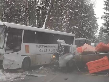 Авария автобуса с сотрудниками 119 больницы