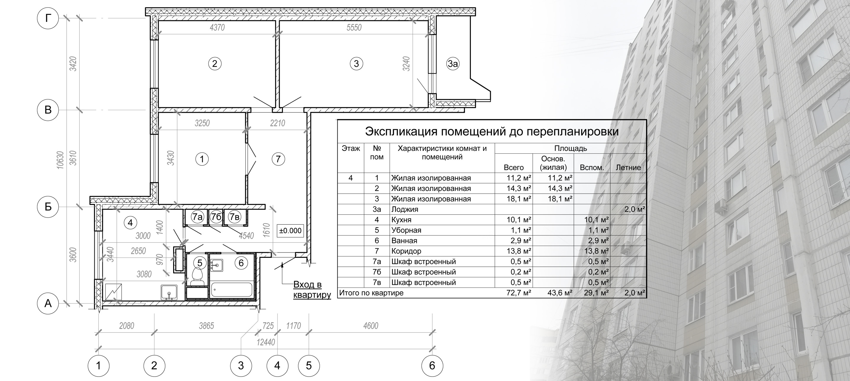 Слайд 3-1.jpg