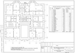 План этажа до перепланировки