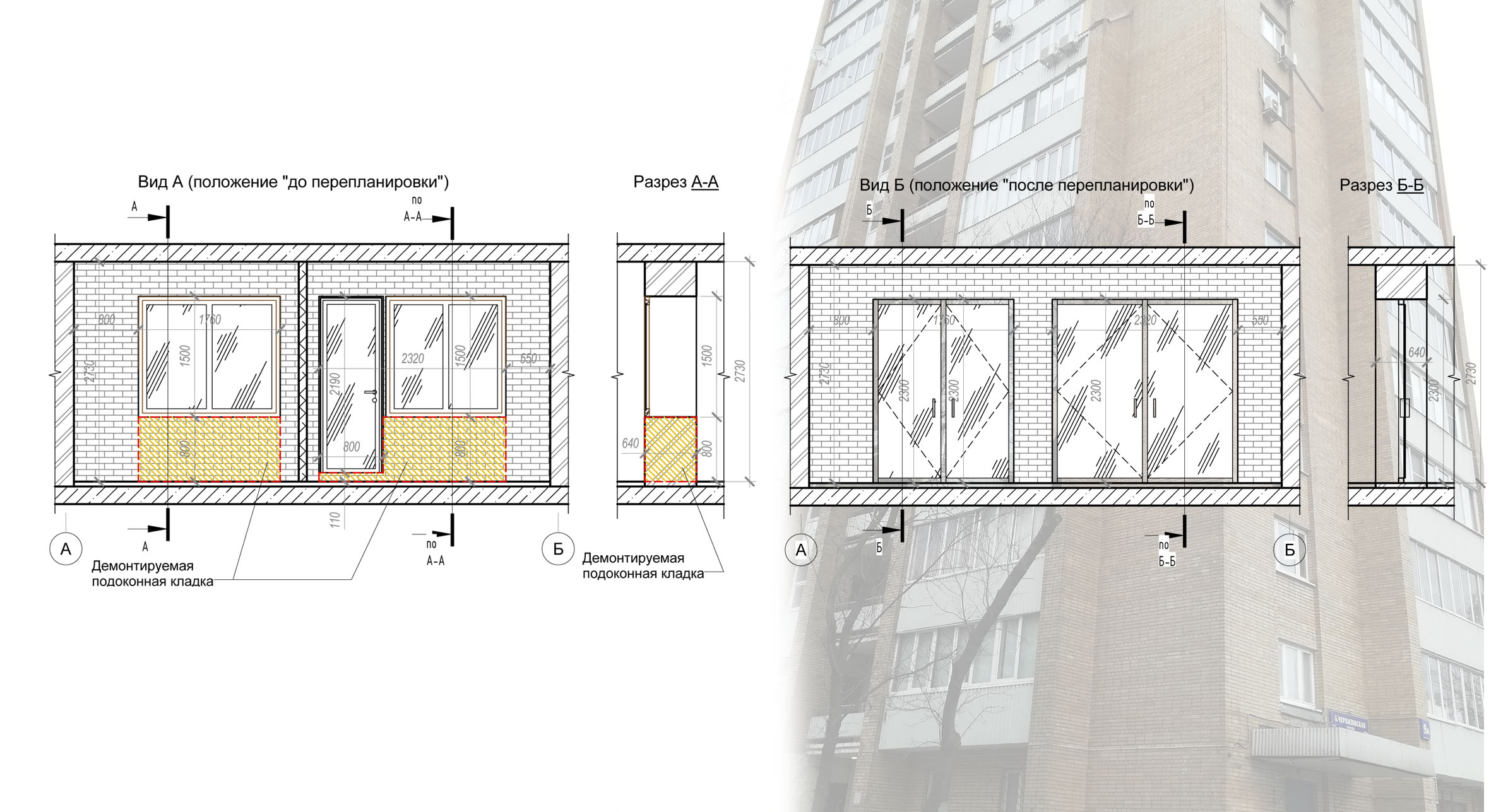 Слайд 8-4.jpg