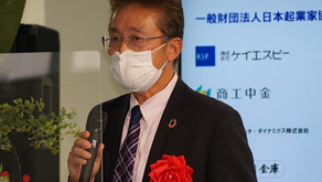 川崎起業家オーディションにて以下を受賞しました。