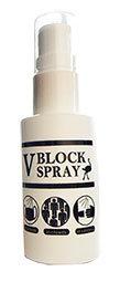ダチョウ抗体スプレー(V BLOCK SPRAY)