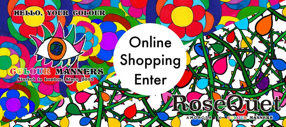 Onlineshopping Enter
