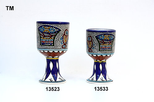 ARMENIAN KIDDUSH CUP