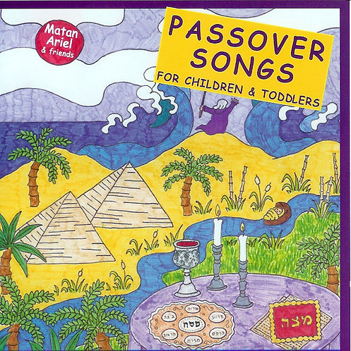 CD FOR PASSOVER