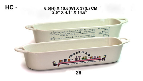 PASSOVER PORCELAIN NUTS CAKE TRAY
