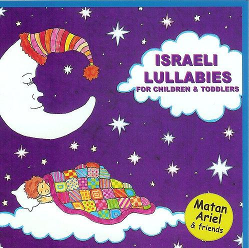 ISRAELI LULLABIES CD