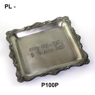 PEWTER FINISH MATZAH PLATE