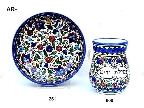 ARMENIAN WASHING CUP