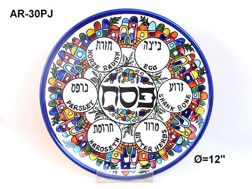 ARMENIAN PASSOVER PLATE