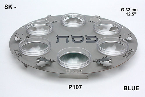 STAINLESS SEDER PLATE