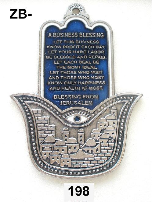 ENGLISH BUSINESS  BLESSING HAMSA