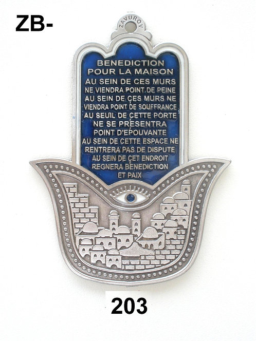 FRENCH HOME BLESSING HAMSA