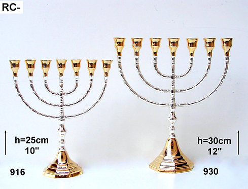 BRASS 7 BRANCH MENORAH