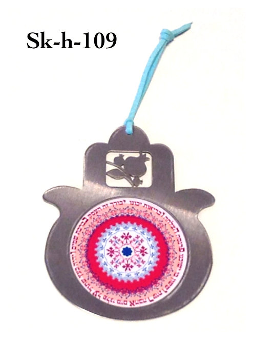 HEBREW BUSINESS BLESSING HAMSA