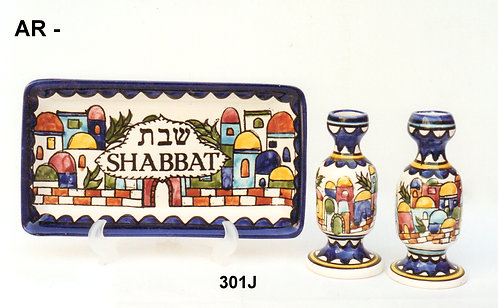 ARMENIAN SHABBAT CANDLESTICKS WITH TRAY