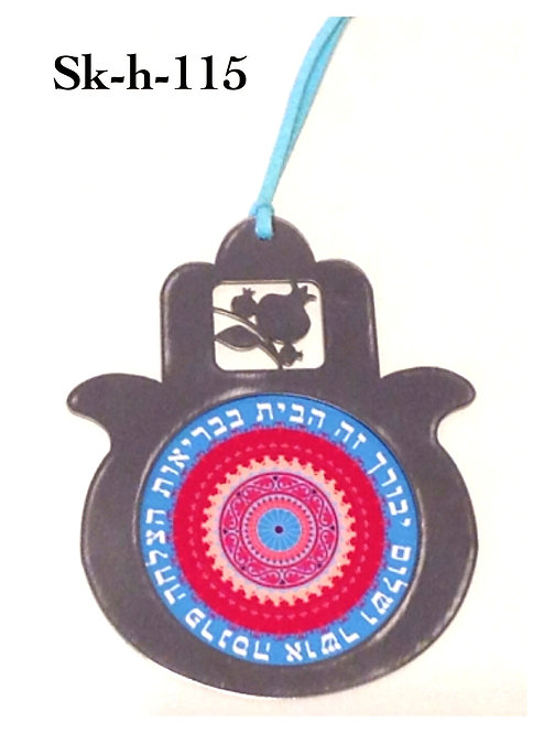 HEBREW HOME BLEESING HAMSA