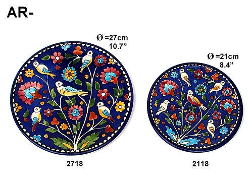 ARMENIAN PLATE